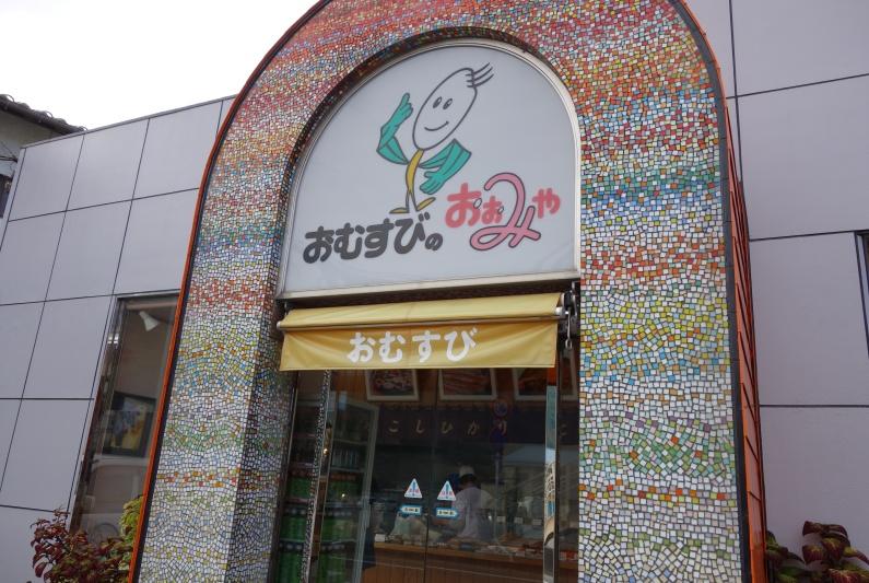 DSC00188.jpg